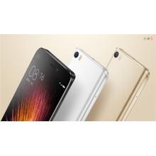 Xiaomi Mi 5 32GB Chính Hãng